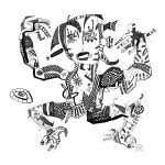 Marco Palacios: Sin título 4 - tinta china sobre opalina 60 x 60 cm.